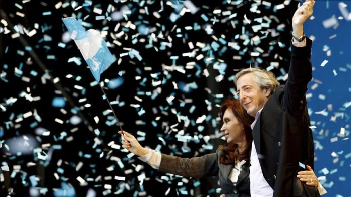 Cristina Fernández y Néstor Kirchner